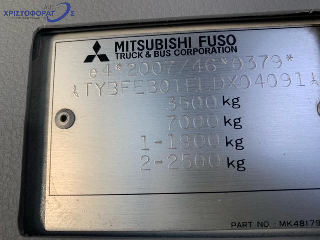 MITSUBISHI '13 CANTER FUSO 3C15 (EURO 5b)